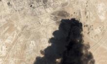 """محلّلون: هجمات """"أرامكو"""" فرصة لتعديل فائض إمدادات النفط العالمية"""