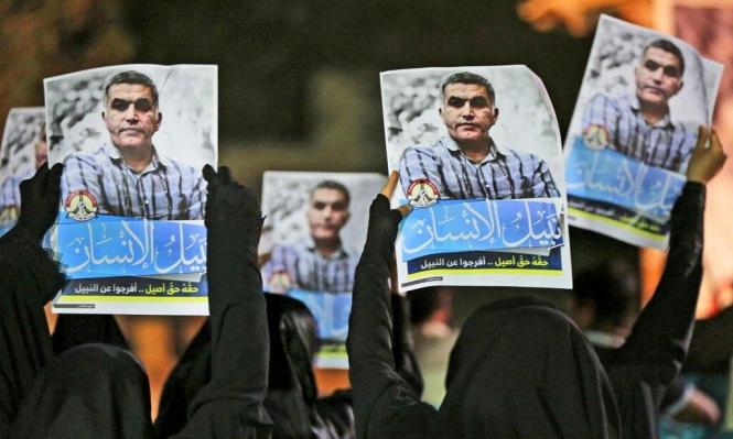 السلطات البحرينية ترفض إحالة الناشط نبيل رجب للاعتقال المنزلي