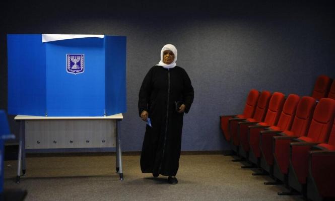 ناشطو الليكود ثبتوا ليلا كاميرات على مداخل مراكز اقتراع عربية