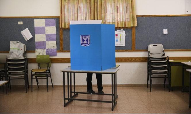ريفلين لا يستبعد انتخابات ثالثة للكنيست