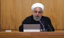 "إيران تنفي اتهامات بضلوعها بهجمات ""أرامكو"""