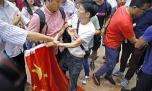 هونغ كونغ تلغي احتفالات باليوم الوطني للصين