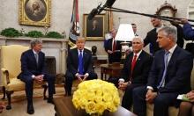 ترامب يشدد العقوبات المفروضة على طهران