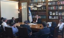 اليمين بقيادة نتنياهو يتكتل لمنع غانتس من تشكيل حكومة