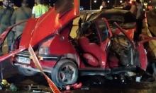 الخليل: مصرع 4 شبان من عائلة واحدة في حادث طرق