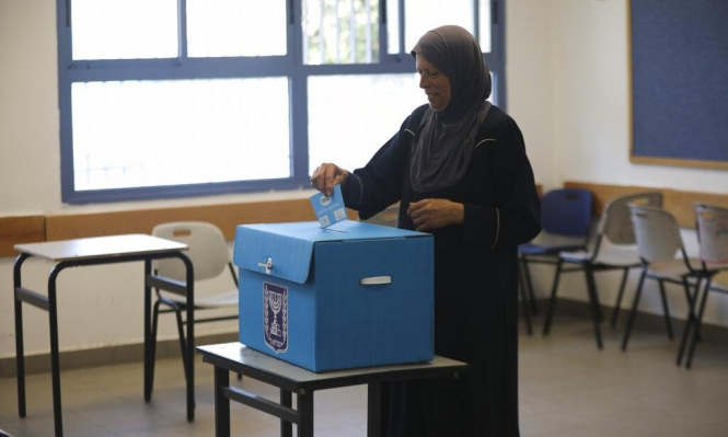 """انتخابات الكنيست: """"الشعبية"""" تُحذر و""""الديمقراطية"""" تُهنئ"""