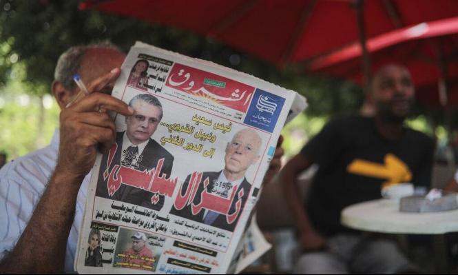 الانتخابات الرئاسية في تونس: قراءة في نتائج الدور الأول