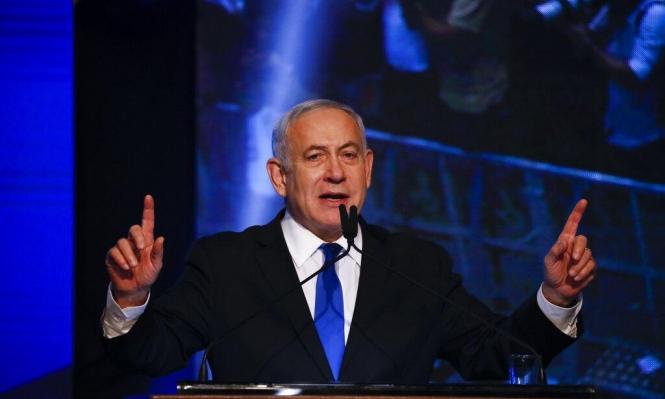 تحليلات: هل انتهى عهد نتنياهو؟