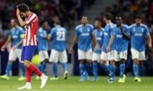أتلتيكو مدريد يجبر يوفنتوس على التعادل