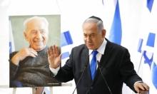 انتخابات الكنيست: هل انتهت حقبة نتنياهو؟