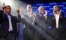 غانتس يتقدم بمقعدين على نتنياهو والمشتركة تستعيد الـ13