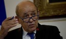 """فرنسا: لا يمكن تصديق رواية جماعة الحوثي بشأن هجمات """"أرامكو"""""""