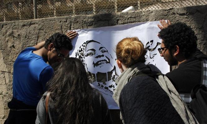 مصر: مهلة محمد علي تشعل الشبكة والأنظار تتجه للميادين