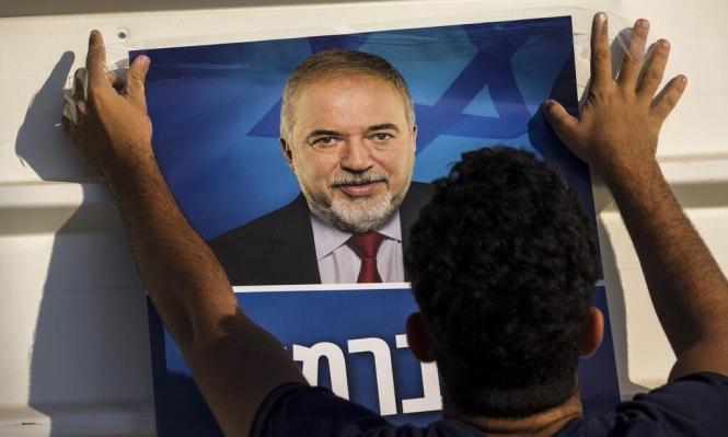 """تشكيل حكومة إسرائيلية: سيناريوهات """"الخيانة"""""""