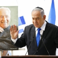 بأيّ برنامج سياسي قاد نتنياهو إسرائيل؟