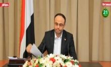 الحوثيون يعلنون وقف هجماتهم ضد السعودية