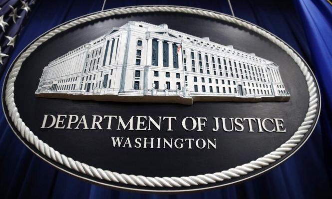 واشنطن تتهم مواطنا بنشاطات لصالح حزب الله