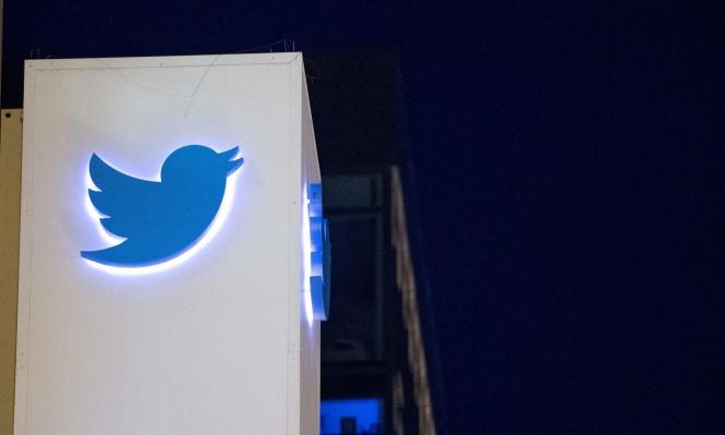 """""""تويتر"""" يغلق مئات الحسابات الإماراتية والمصرية"""