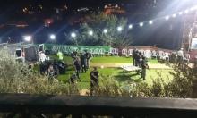 بسمة طبعون: مقتل شابين يرفع عدد القتلى العرب إلى 4 خلال ساعات