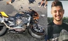 الرامة: وفاة شاب أصيب الشهر الماضي في حادث طرق
