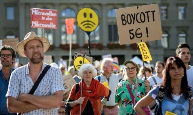 مظاهرات بسويسرا ضدّ أضرار نشر شبكات الجيل الخامس
