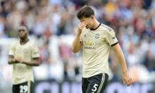 مانشستر يونايتد يخسر أمام وست هام يونايتد
