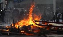هونغ كونغ: تقييد حرية التنقل تحسبا لاحتجاجات تستهدف المطار