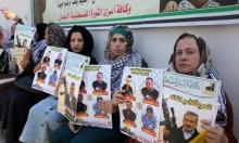 لليوم الـ13 تواليا: 140 أسيرا يواصلون الإضراب رفضا لأجهزة التشويش
