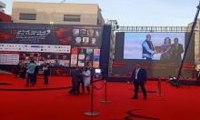 مخرجة تونسية تسعى لكسر الصورة النمطية للمرأة بالسينما العربية