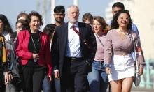 """""""أوروبا"""" تمزق """"العمال"""" البريطاني من الداخل"""