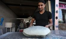 خبز الطابون في غزّة