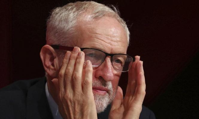 بريكست تلقي بظلالها على مؤتمر حزب العمال البريطاني