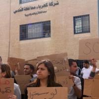 إسرائيل تتراجع عن قطع الكهرباء عن أريحا والأغوار