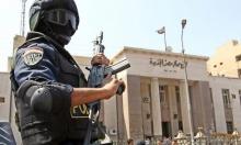 النظام المصري يلاحق المعارضين بالخارج باستخدام الإنتربول