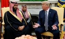 """الأزمة الإيرانيّة –السعوديّة بعد هجمات """"أرامكو"""" واحتمالاتُ التصعيد"""