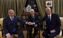 انتهاء اجتماع ريفلين بغانتس ونتنياهو.. نحو حكومة وحدة؟