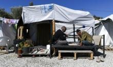 زيادة عدد اللاجئين يتسبب بأزمة في جزيرة ليسبوس اليونانية