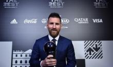 ميسي يحصد جائزة أفضل لاعب في العالم