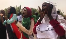 """السودان: تشكيل لجنة تحقيق بشأن مفقودي الاعتصام و""""السيادي"""" يجتمع الخميس"""
