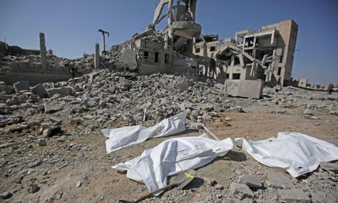 مقتل خمسة مدنيين في غارات لتحالف السعودية باليمن