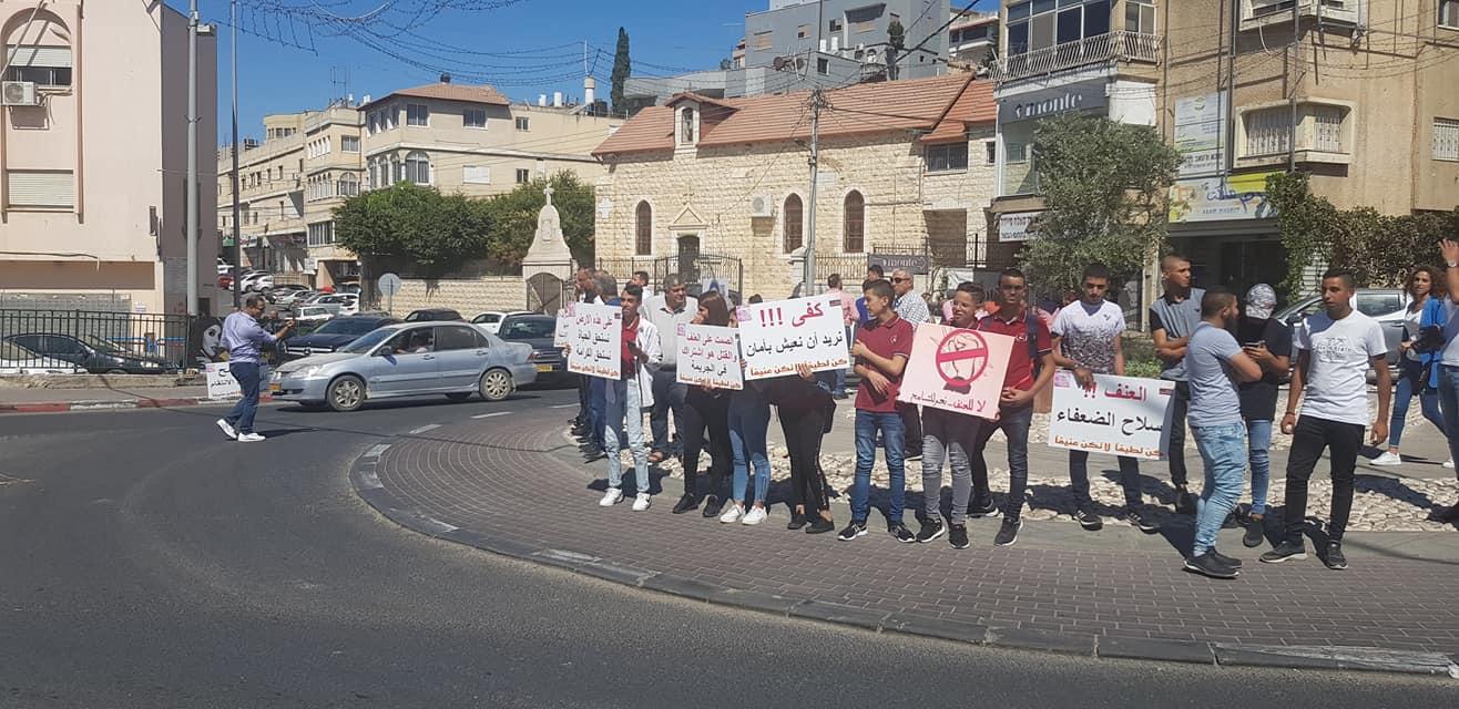 الرينة: وقفة احتجاجية ضد العنف والجريمة