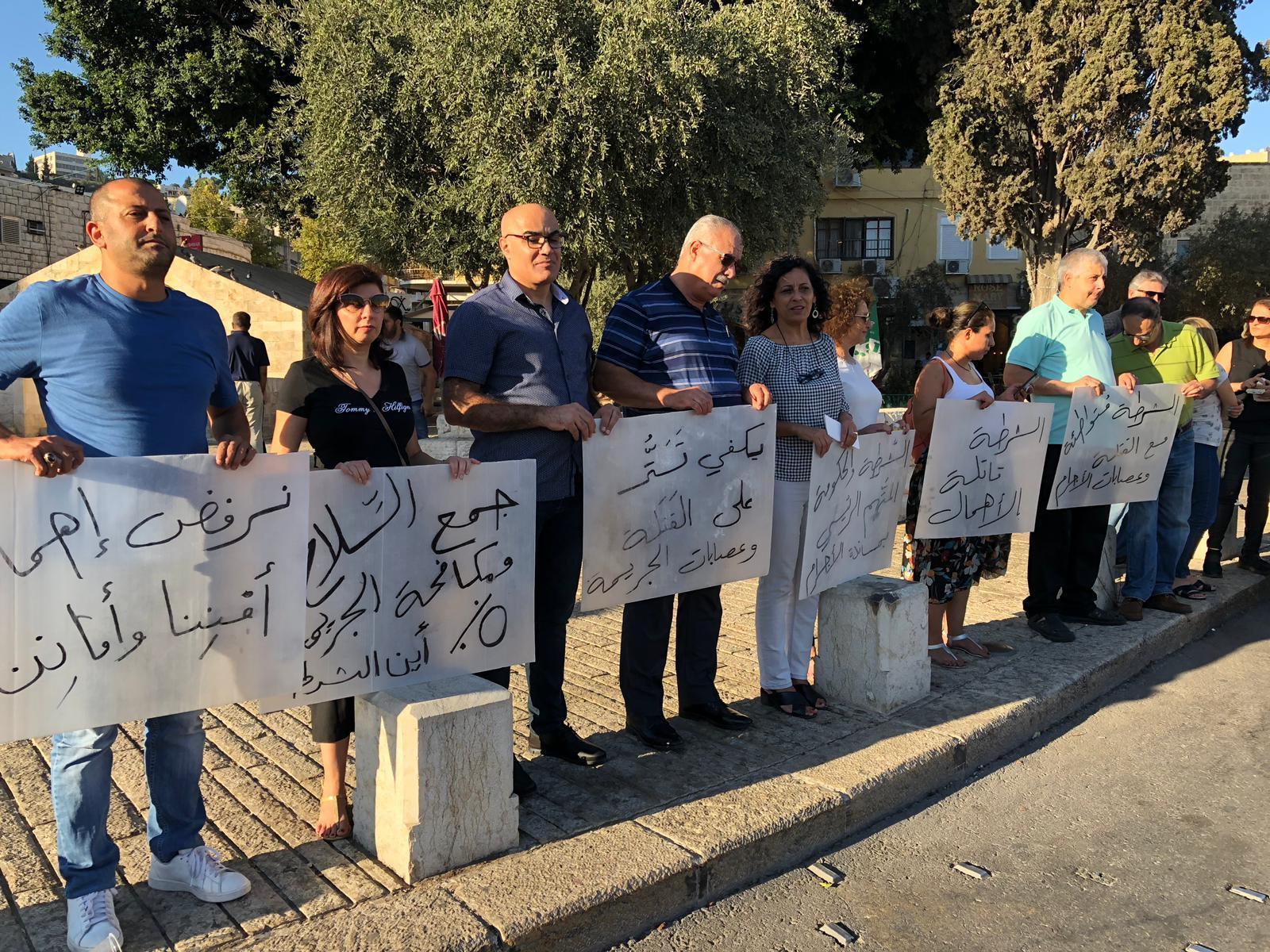 وقفة في الناصرة احتجاجا على العنف والجريمة