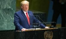 ترامب يدعو دول الشرق الأوسط لإقامة علاقات كاملة مع إسرائيل