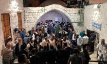1200 مستوطن يقتحمون نابلس والاحتلال يعتقل 19 فلسطينيا بالضفة