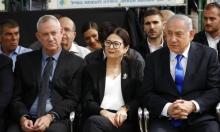 """غانتس ونتنياهو اتفقا على ضرورة """"الوحدة الوطنية"""" وتجنب انتخابات ثالثة"""