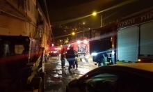 بيت جن: إصابات في حريق داخل منزل
