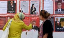 """""""ثورة الصندوق"""" بتونس نحو الجولة الرئاسية الثانية والانتخابات التشريعية"""