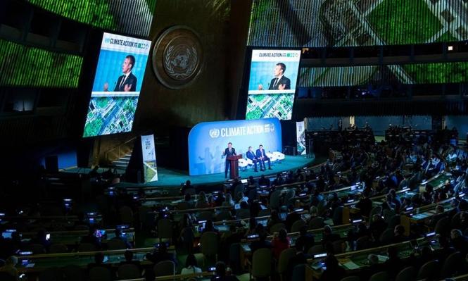 قمّة التغير المناخي الأممية: السعودية تعرقل تبنّي تقارير