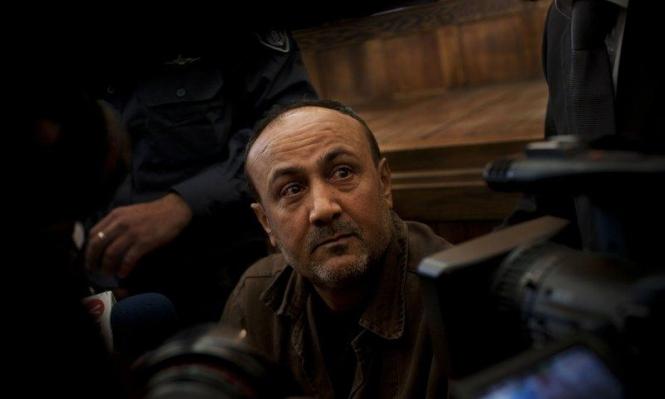 الاحتلال يمنع زوجة مروان البرغوثي من زيارته رغم حصولها على تصريح