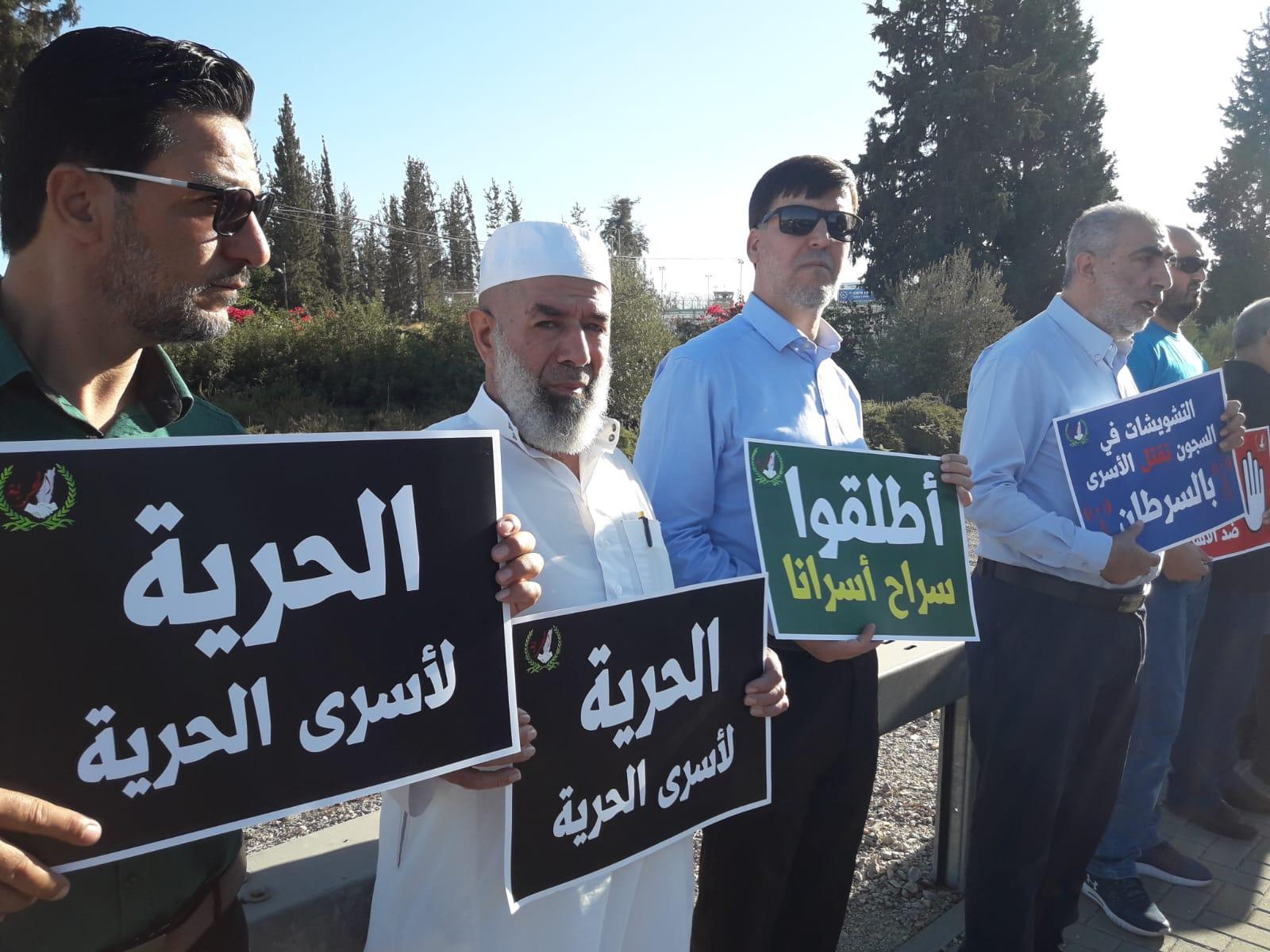 تظاهرة إسناد للحركة الوطنية الأسيرة أمام سجن مجيدو